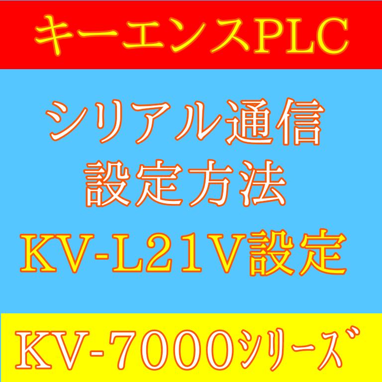 f:id:vv_6ong_3ka_cp:20210316075116p:plain
