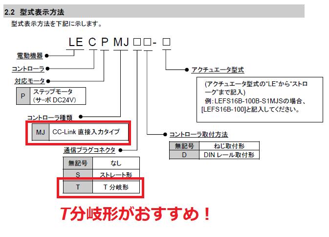 f:id:vv_6ong_3ka_cp:20210318061230p:plain