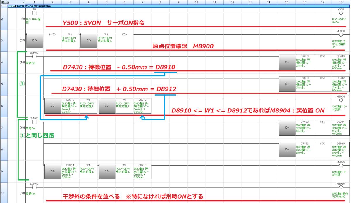 f:id:vv_6ong_3ka_cp:20210318153021p:plain