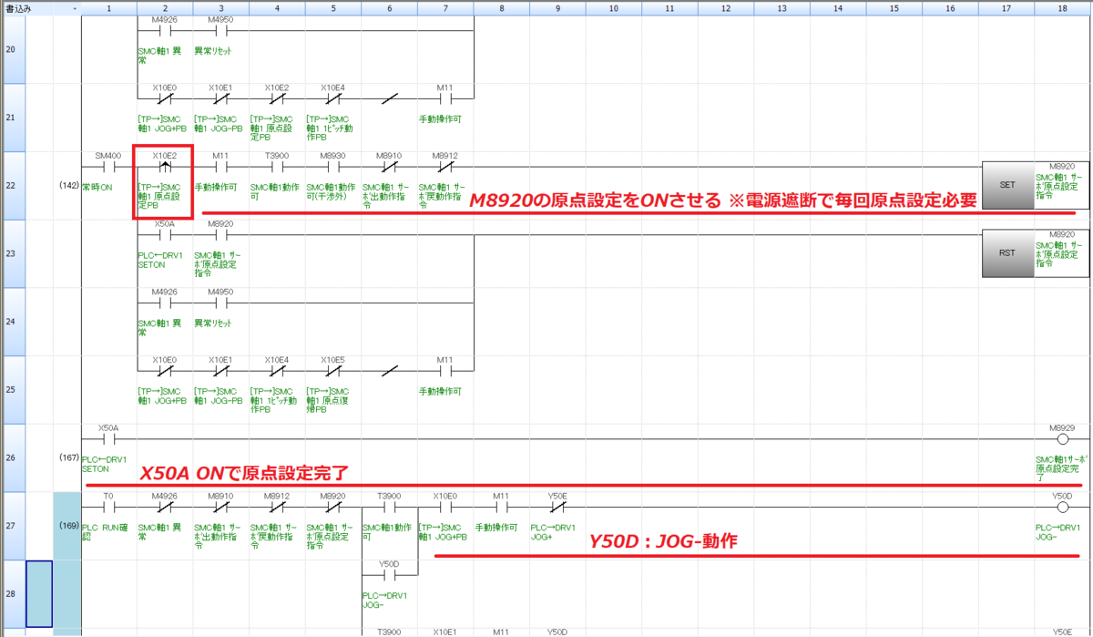 f:id:vv_6ong_3ka_cp:20210318153047p:plain