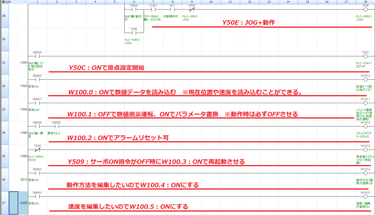 f:id:vv_6ong_3ka_cp:20210318153059p:plain
