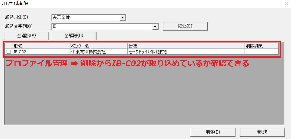 f:id:vv_6ong_3ka_cp:20210318172620p:plain