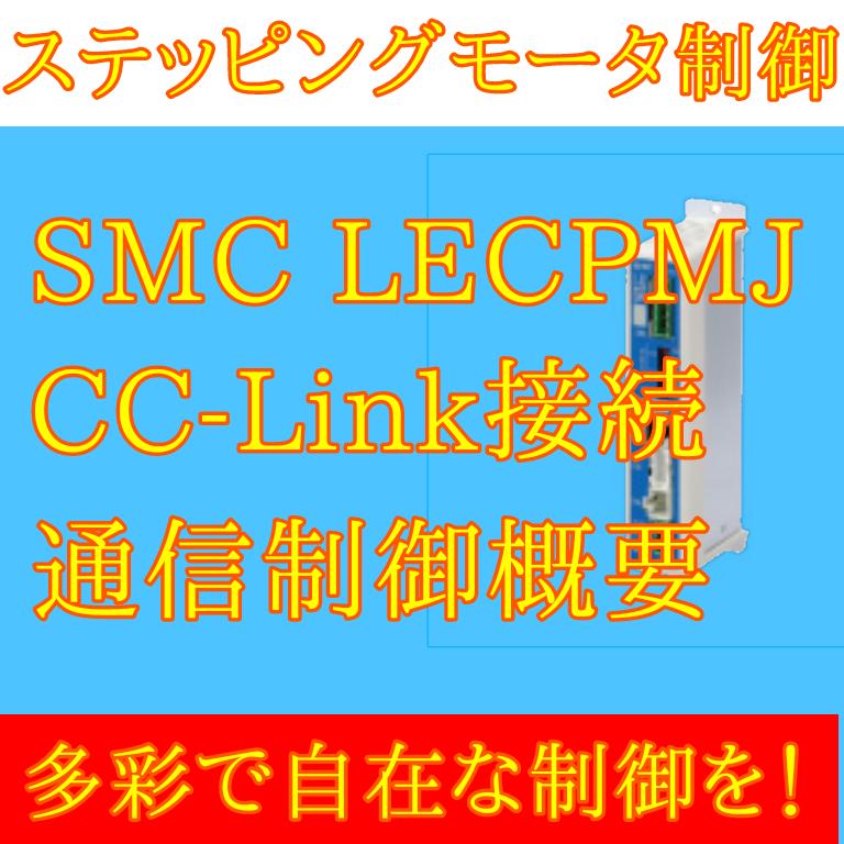 f:id:vv_6ong_3ka_cp:20210319055219p:plain