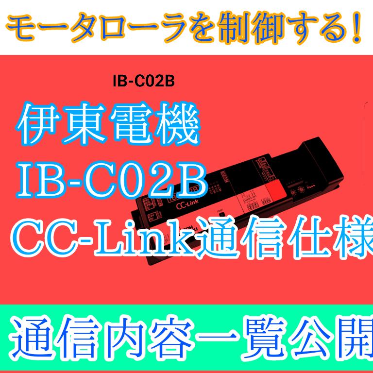 f:id:vv_6ong_3ka_cp:20210322124059p:plain