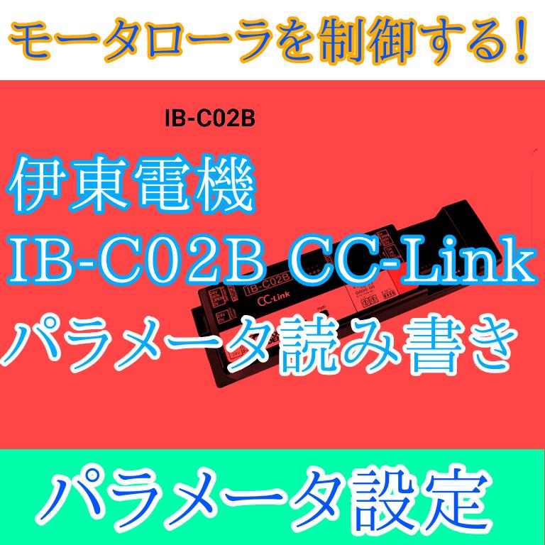 f:id:vv_6ong_3ka_cp:20210324062915p:plain