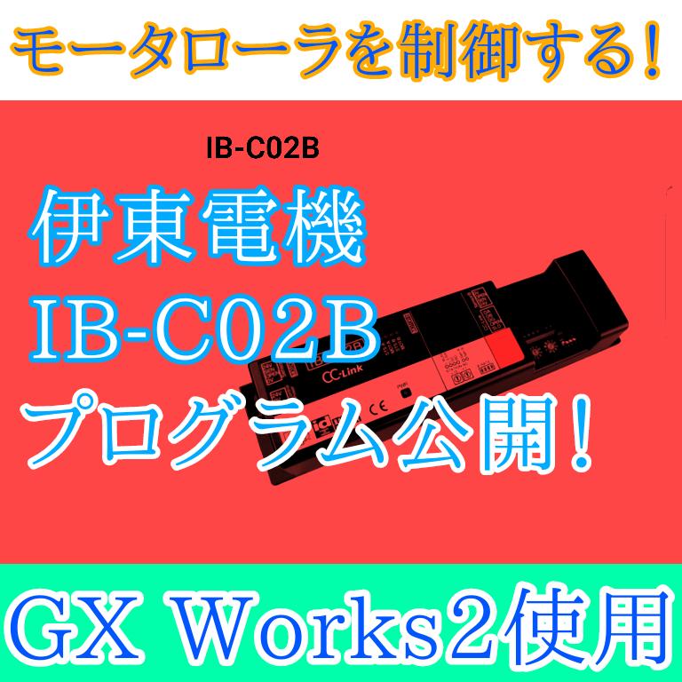 f:id:vv_6ong_3ka_cp:20210325000559p:plain