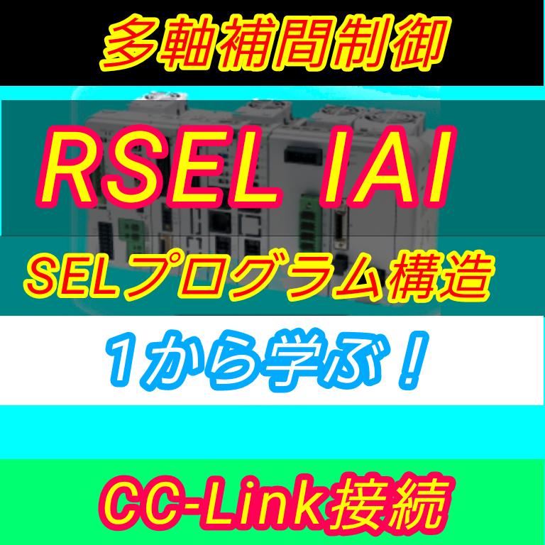 f:id:vv_6ong_3ka_cp:20210325110014p:plain