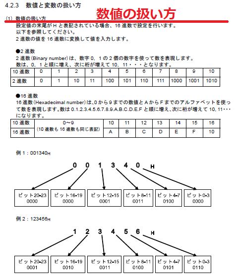 f:id:vv_6ong_3ka_cp:20210326124155p:plain