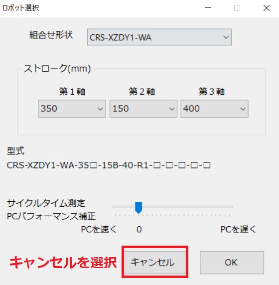 f:id:vv_6ong_3ka_cp:20210329124020p:plain