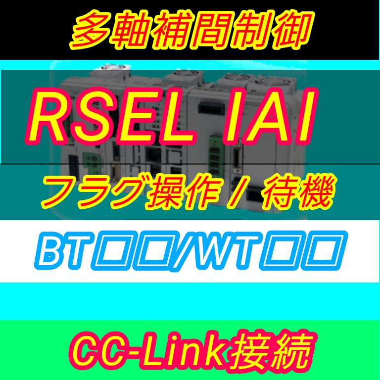 f:id:vv_6ong_3ka_cp:20210330012333p:plain