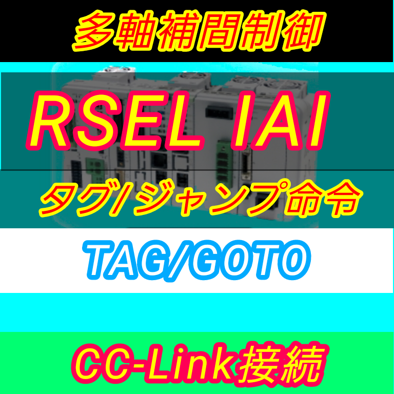 f:id:vv_6ong_3ka_cp:20210331124300p:plain