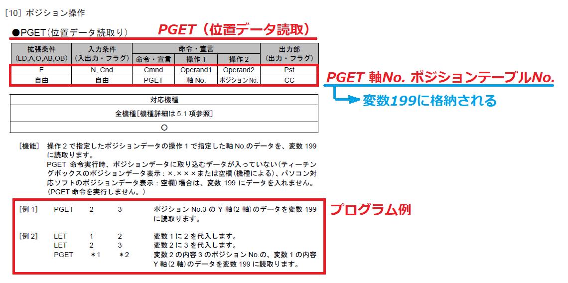 f:id:vv_6ong_3ka_cp:20210401122917p:plain