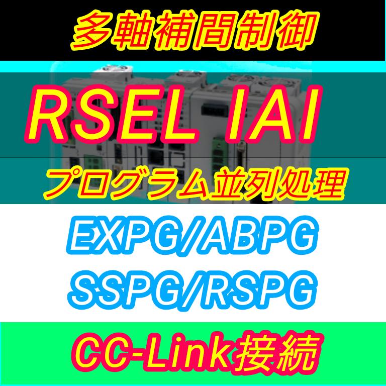 f:id:vv_6ong_3ka_cp:20210402124024p:plain