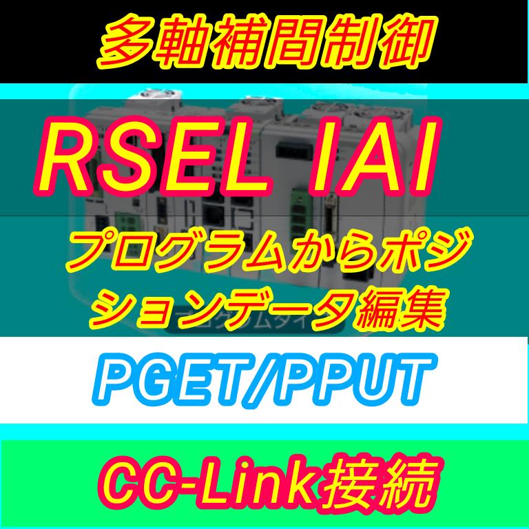 f:id:vv_6ong_3ka_cp:20210404064844p:plain