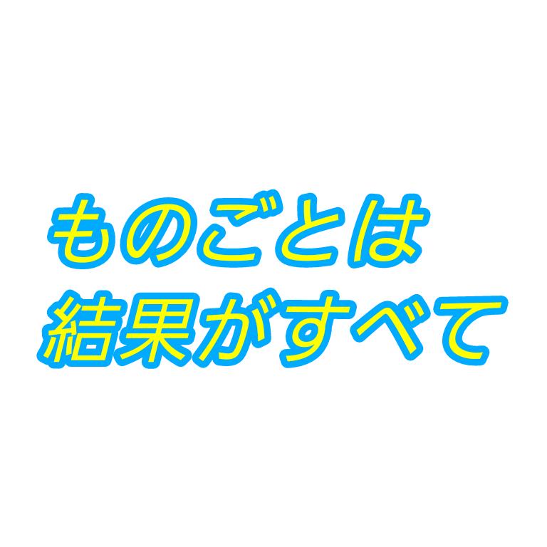 f:id:vv_6ong_3ka_cp:20210408060127p:plain