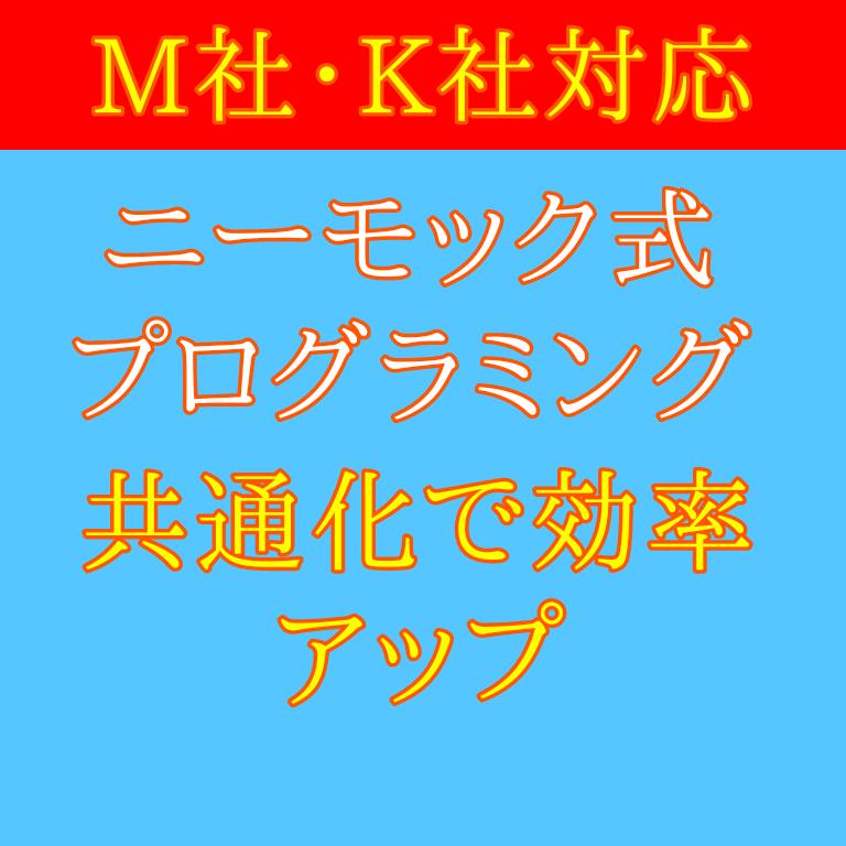 f:id:vv_6ong_3ka_cp:20210408123947p:plain