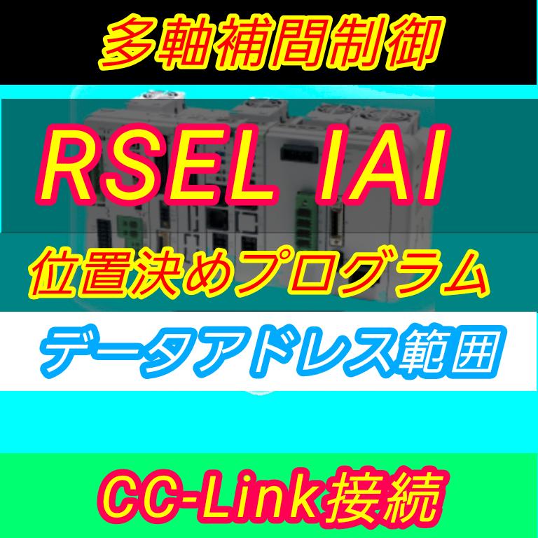 f:id:vv_6ong_3ka_cp:20210409080933p:plain