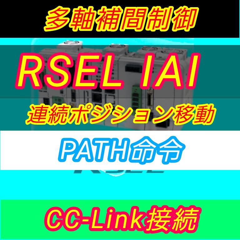 f:id:vv_6ong_3ka_cp:20210409123835p:plain