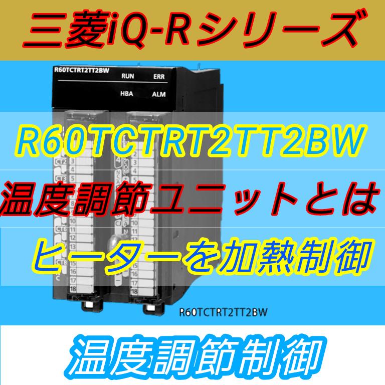 f:id:vv_6ong_3ka_cp:20210411080504p:plain