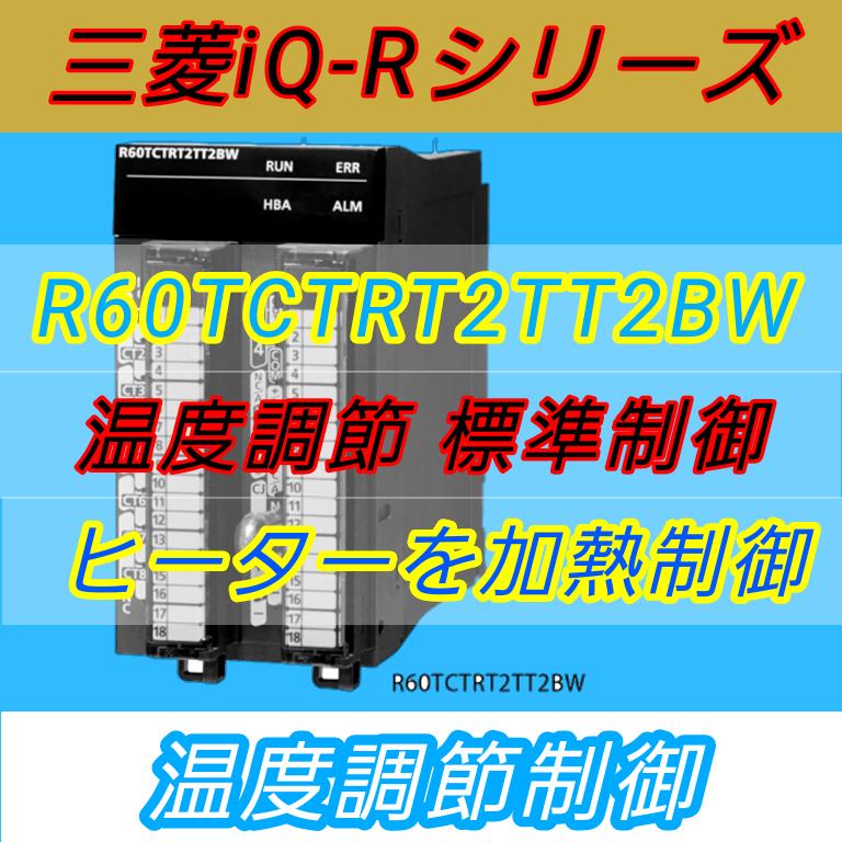 f:id:vv_6ong_3ka_cp:20210411132046p:plain