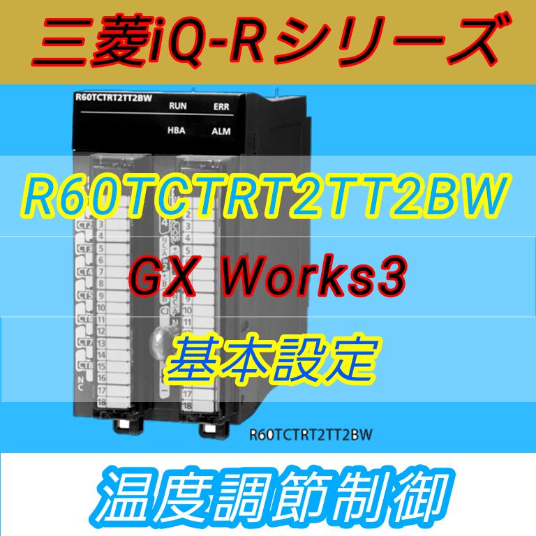 f:id:vv_6ong_3ka_cp:20210413024035p:plain