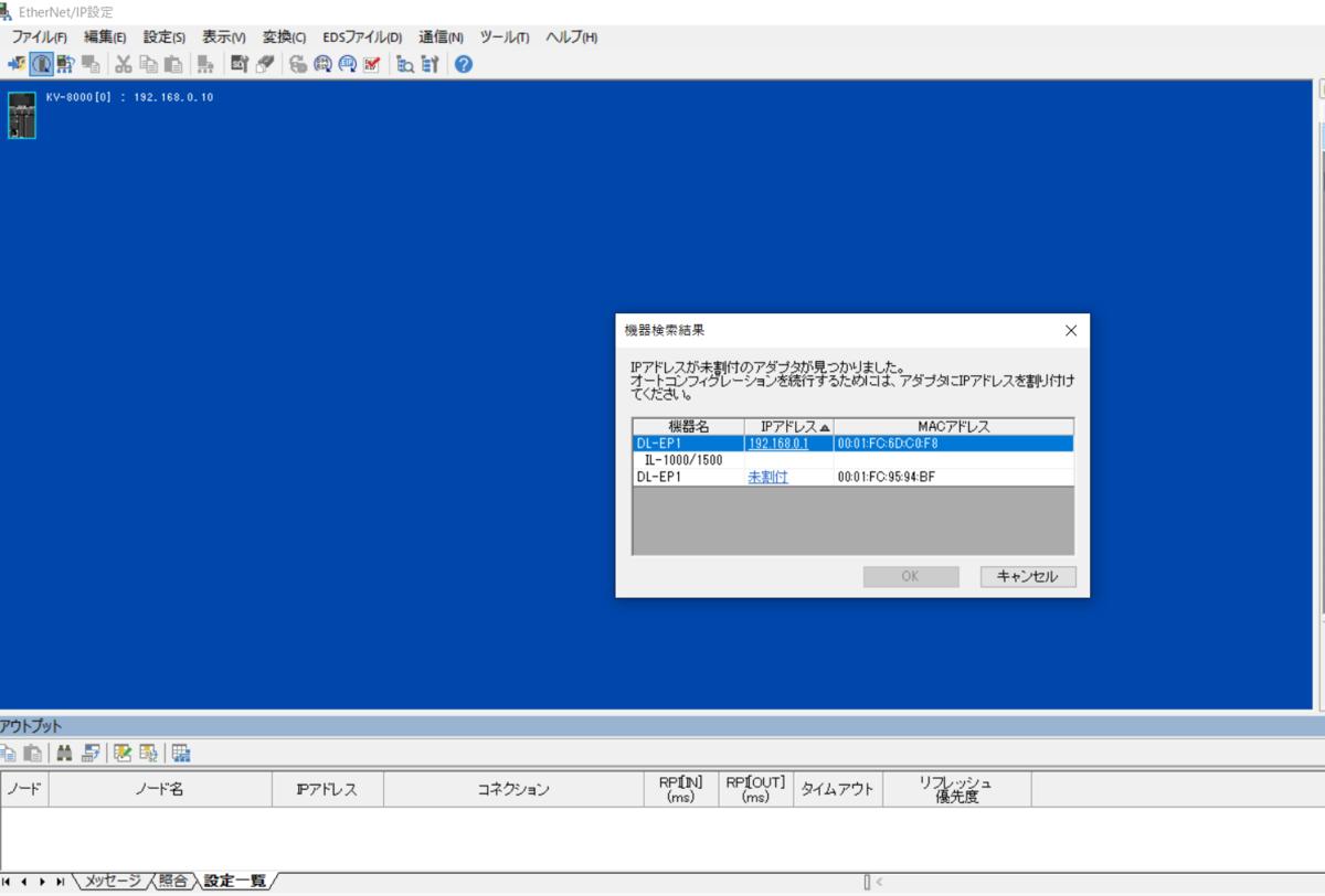 f:id:vv_6ong_3ka_cp:20210414102120p:plain