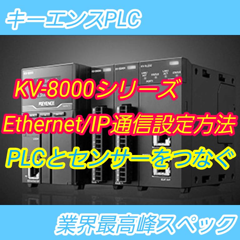 f:id:vv_6ong_3ka_cp:20210418232317p:plain