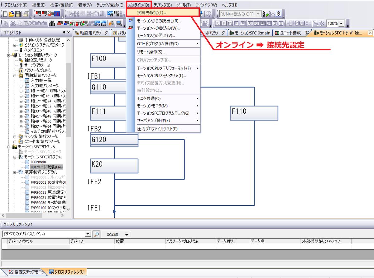 f:id:vv_6ong_3ka_cp:20210420024911p:plain
