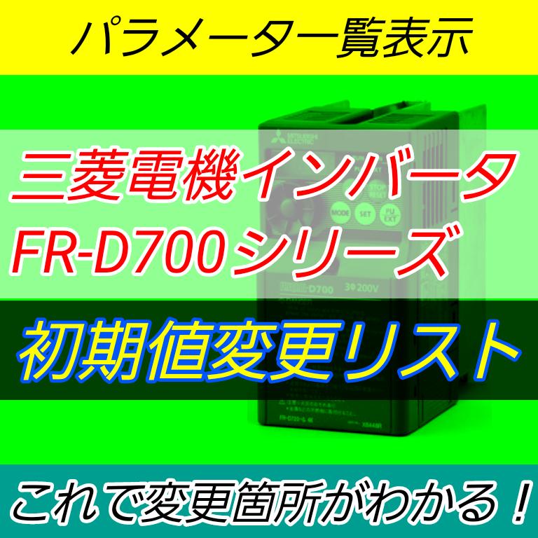 f:id:vv_6ong_3ka_cp:20210421123615p:plain