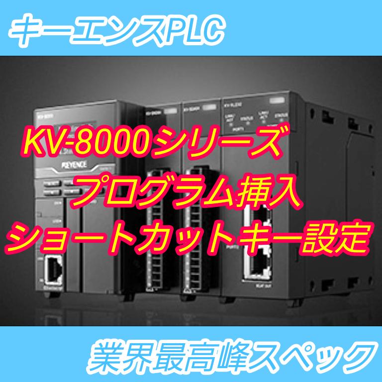 f:id:vv_6ong_3ka_cp:20210421183151p:plain