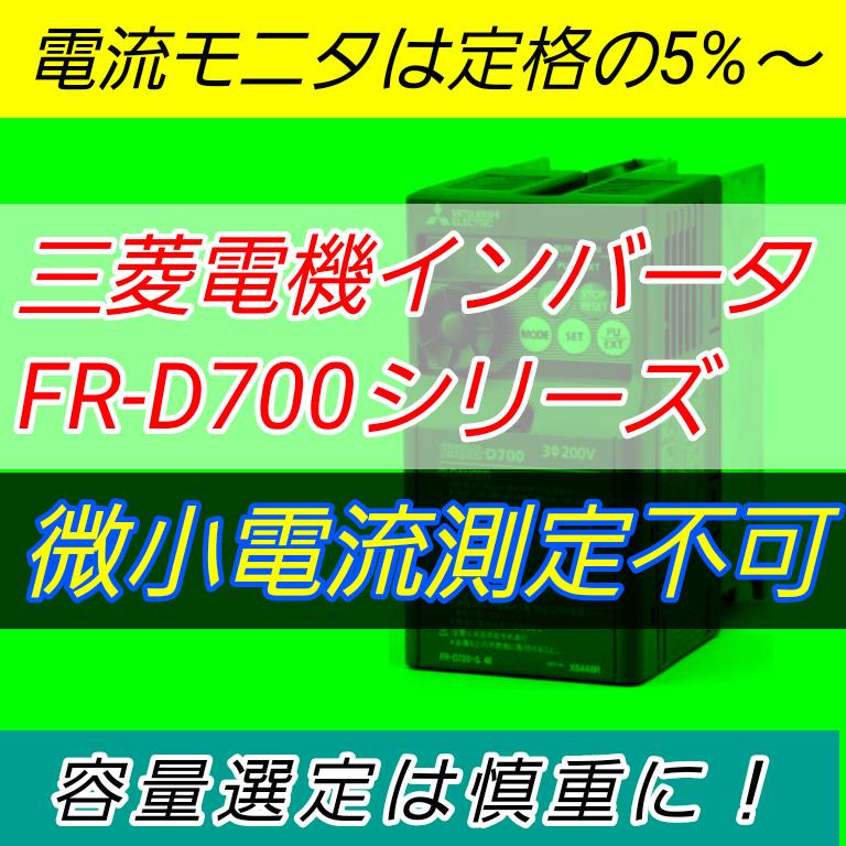 f:id:vv_6ong_3ka_cp:20210423121544p:plain