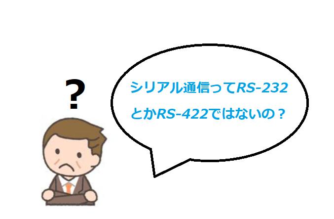 f:id:vv_6ong_3ka_cp:20210423222007p:plain