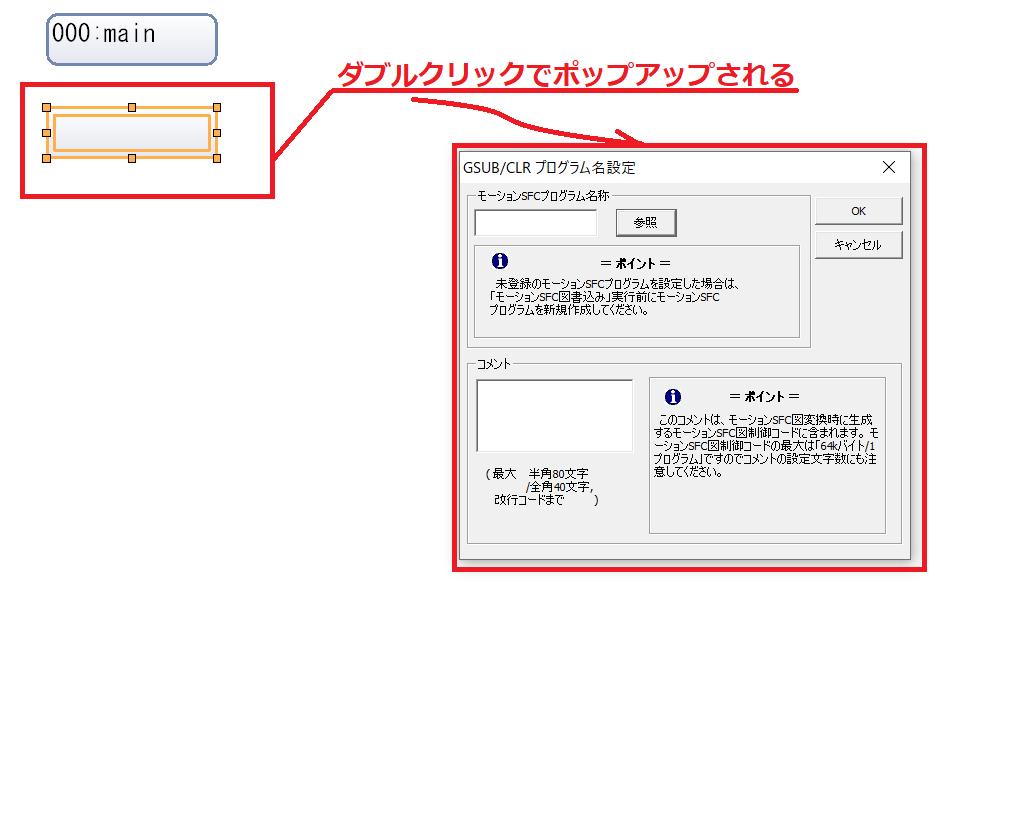 f:id:vv_6ong_3ka_cp:20210426124705p:plain