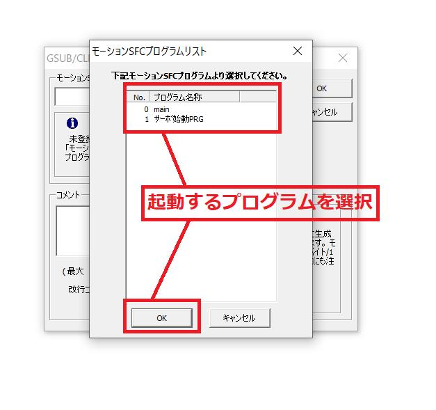 f:id:vv_6ong_3ka_cp:20210426124715p:plain