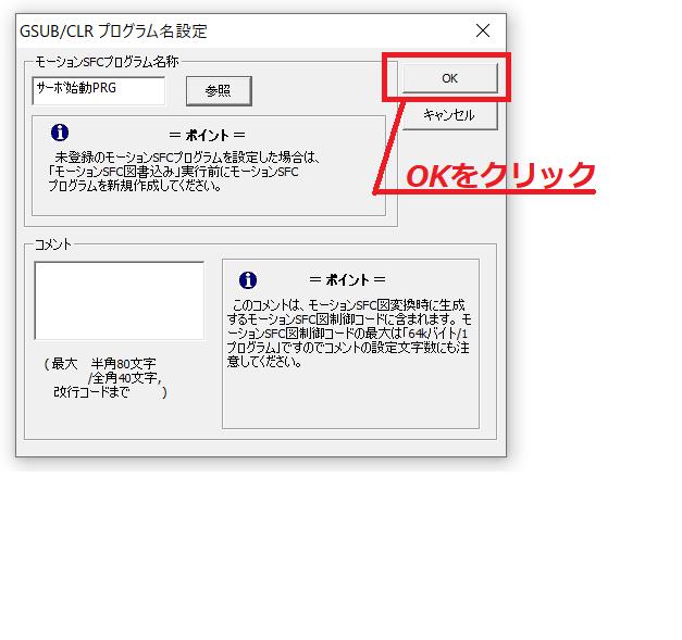 f:id:vv_6ong_3ka_cp:20210426124725p:plain