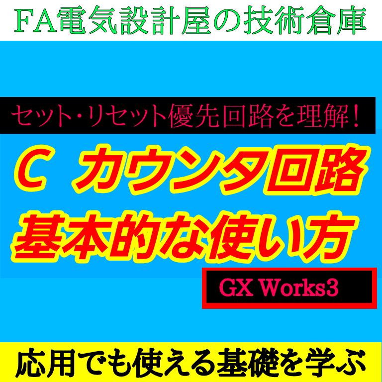 f:id:vv_6ong_3ka_cp:20210502071154p:plain