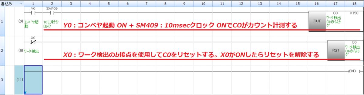 f:id:vv_6ong_3ka_cp:20210502111752p:plain