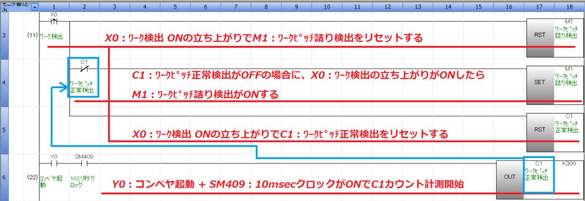 f:id:vv_6ong_3ka_cp:20210502114916p:plain