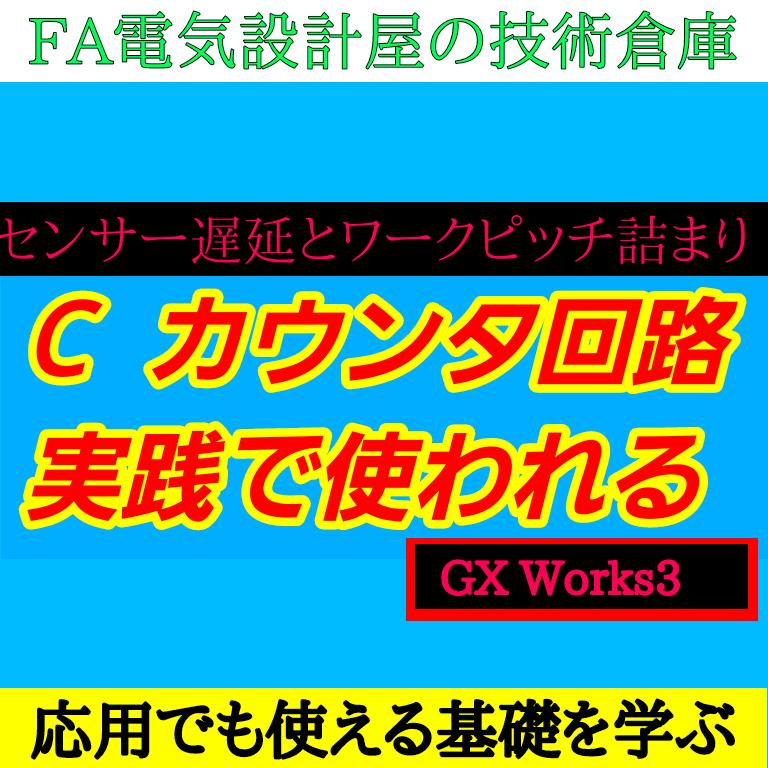 f:id:vv_6ong_3ka_cp:20210502123457p:plain