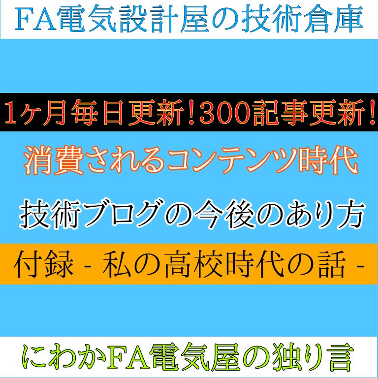 f:id:vv_6ong_3ka_cp:20210502203639p:plain