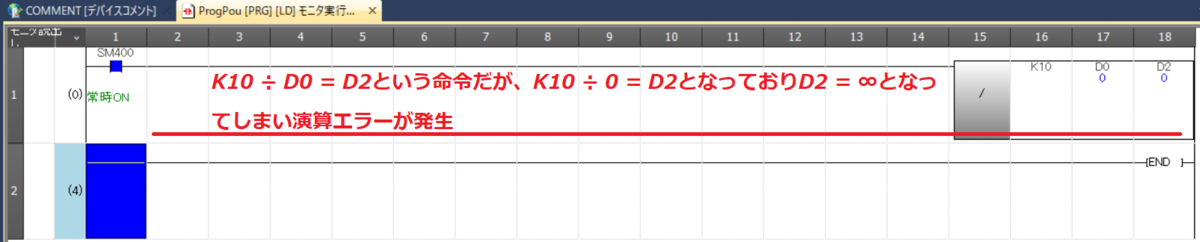 f:id:vv_6ong_3ka_cp:20210503101841p:plain