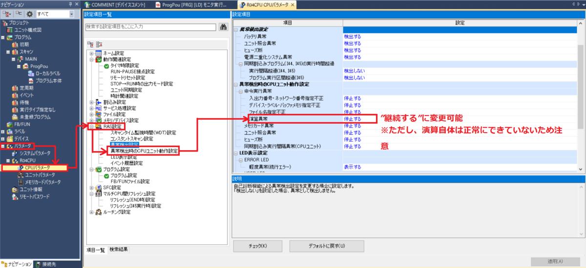 f:id:vv_6ong_3ka_cp:20210503101905p:plain