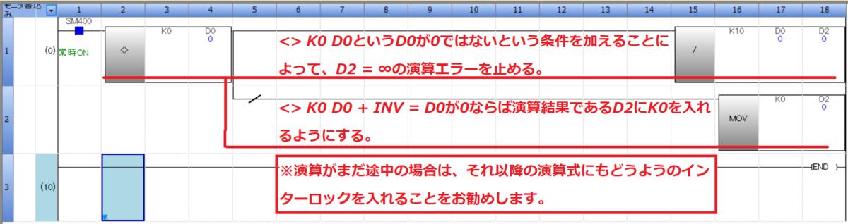 f:id:vv_6ong_3ka_cp:20210503101916p:plain