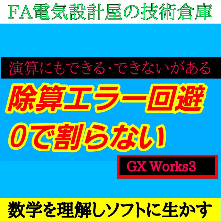 f:id:vv_6ong_3ka_cp:20210503172912p:plain