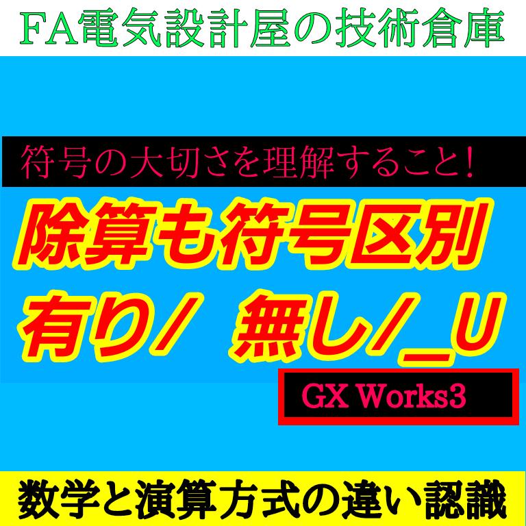 f:id:vv_6ong_3ka_cp:20210503173000p:plain