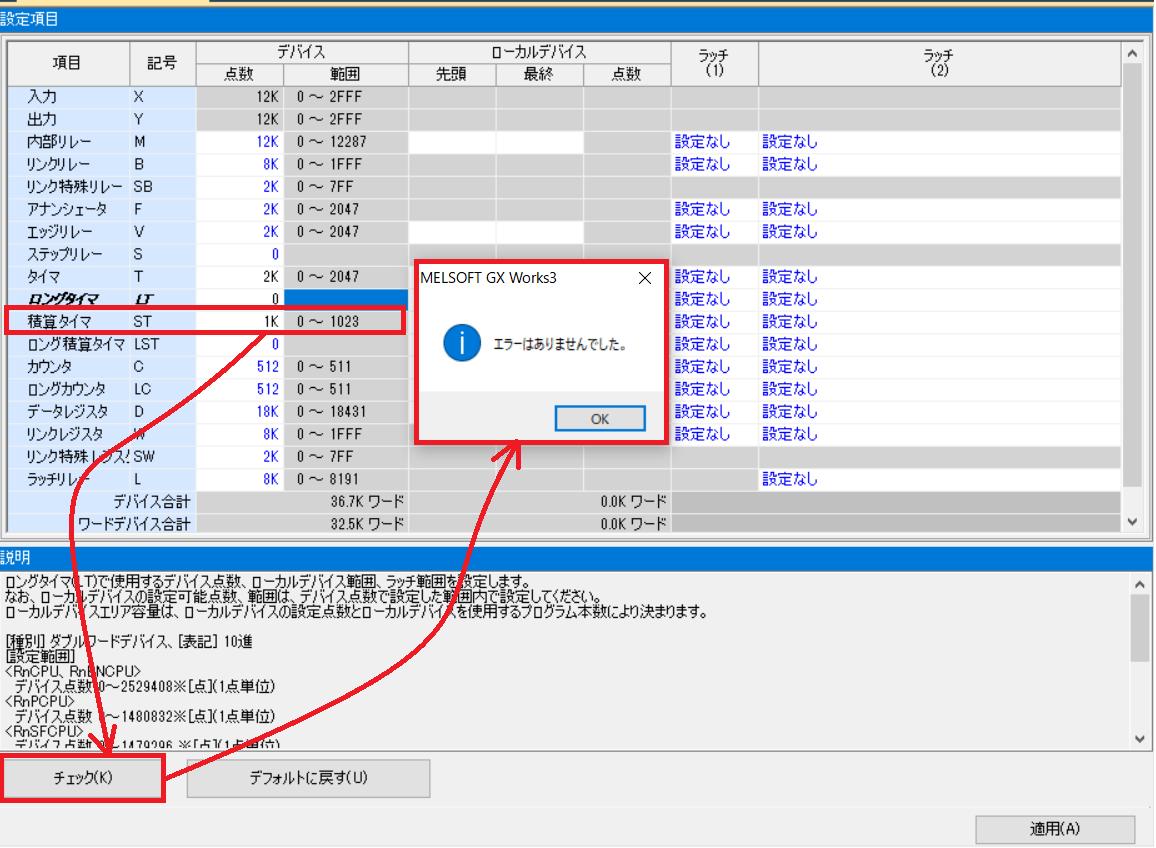 f:id:vv_6ong_3ka_cp:20210504220809p:plain