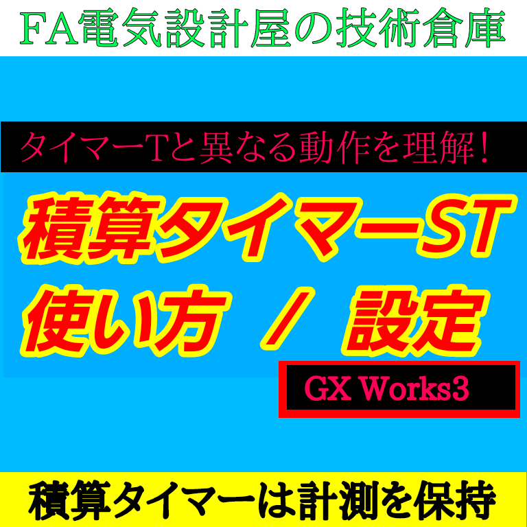 f:id:vv_6ong_3ka_cp:20210506102723p:plain