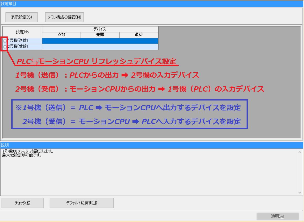 f:id:vv_6ong_3ka_cp:20210508090855p:plain