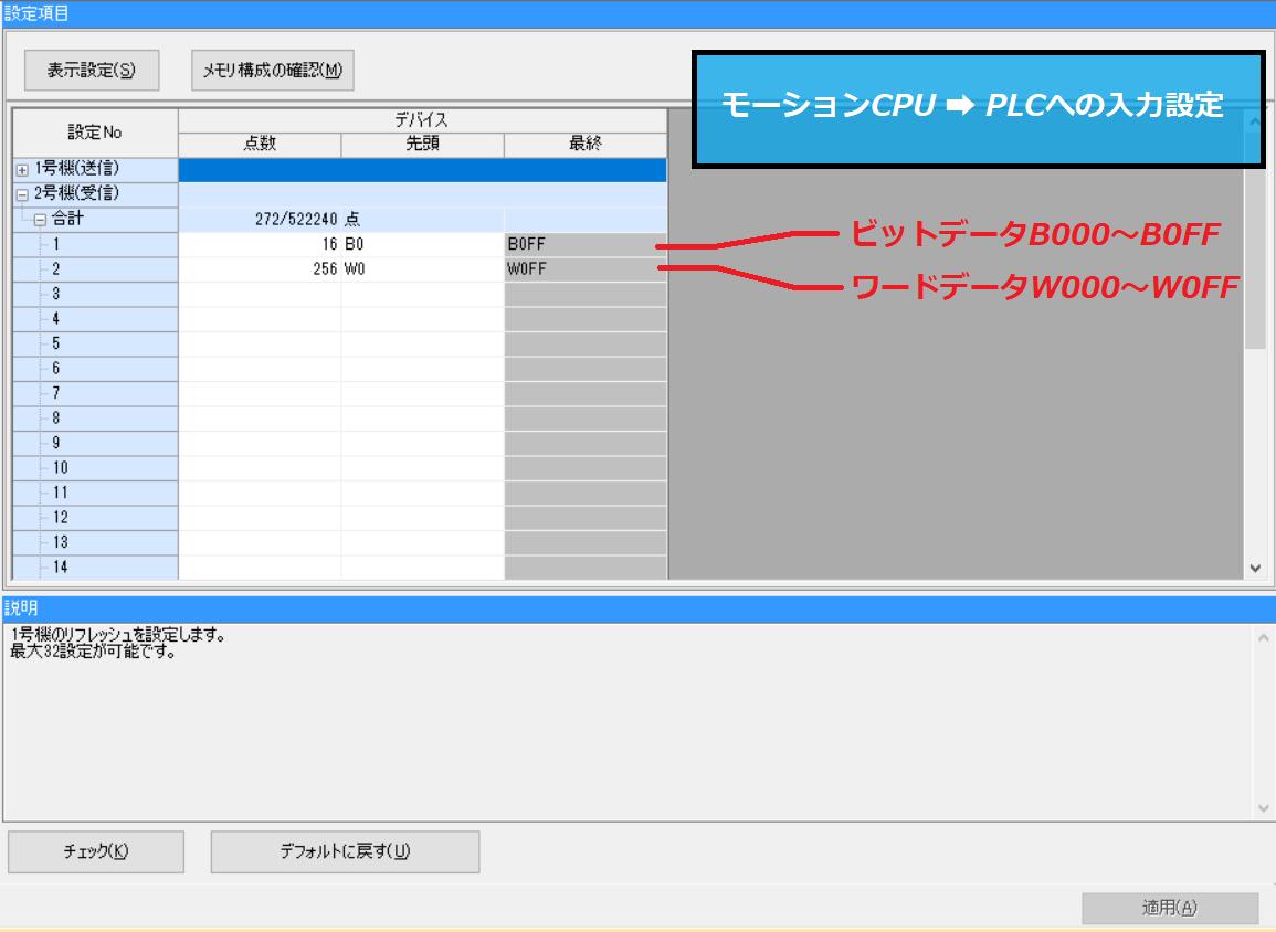 f:id:vv_6ong_3ka_cp:20210508090947p:plain