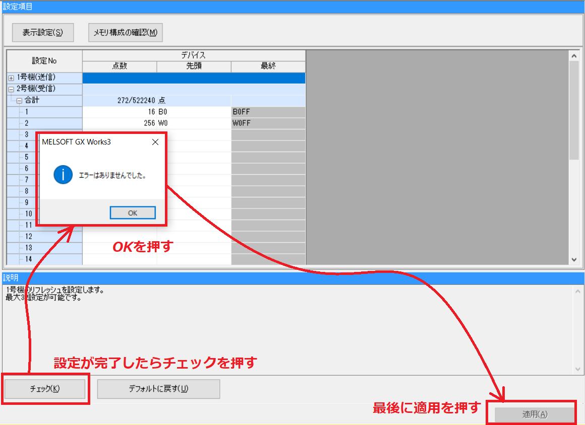 f:id:vv_6ong_3ka_cp:20210508091003p:plain